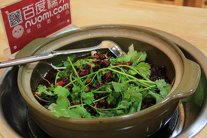 食味鲜圆子火锅(中天花园店)
