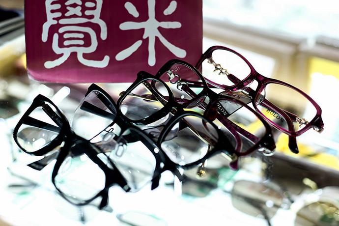 大光明眼镜(育才路2店)