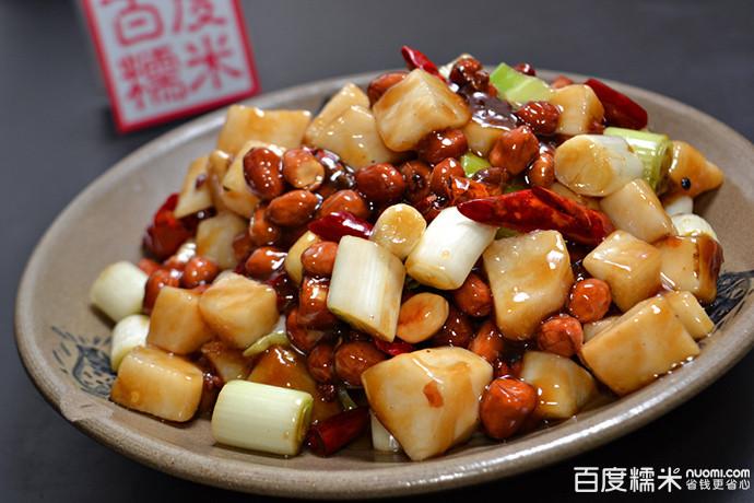 人民食堂(百寿店)