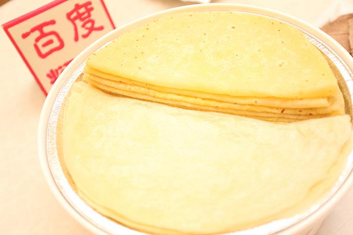 老昌春饼(迅驰广场店)