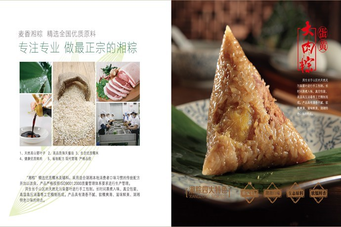 Mashion麦香(红旗店)