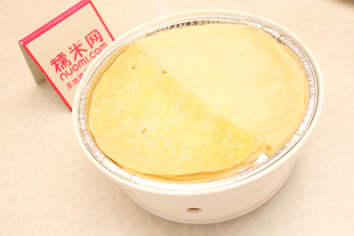 老昌春饼(东民主总店)