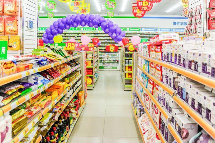 宏泰大药房(张戈庄1店)