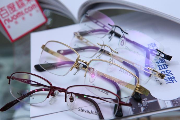 兴视眼镜(桂溪店)