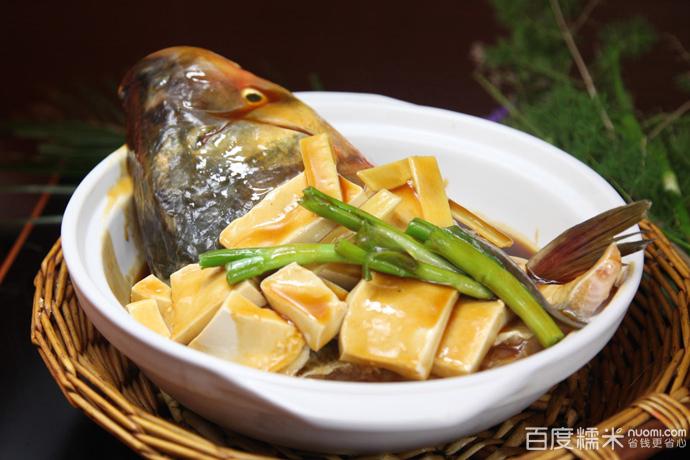 简普菜·炉鱼(南京溧水店)