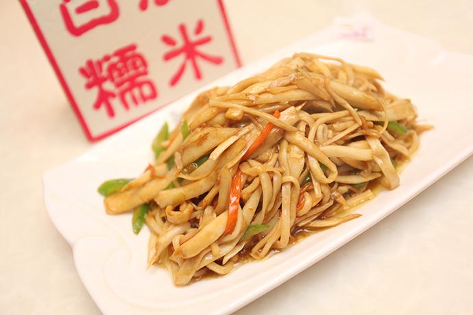 老昌春饼(北安路分店)