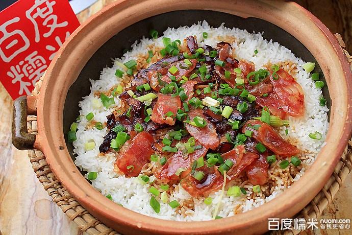 陶君园四季椰子鸡(万达店)