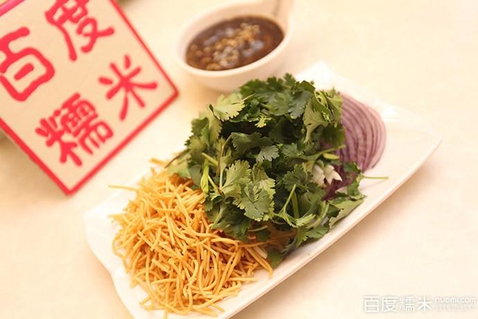 老昌春饼(吾悦广场店)
