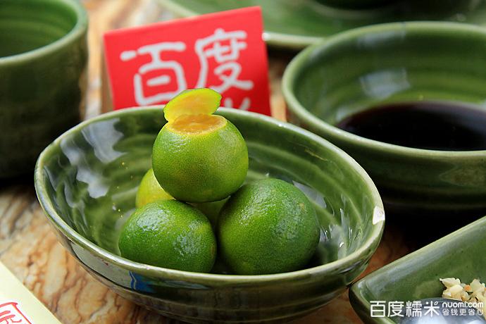 陶君园四季椰子鸡(番禺喜盈店)