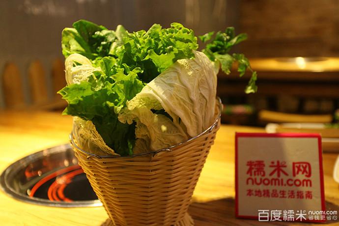蜀城老妈火锅(同志街店)