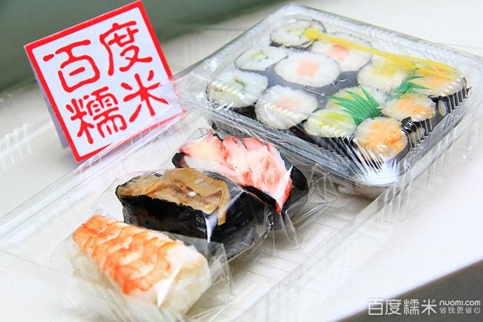 柏村寿司(绿地赢海店)