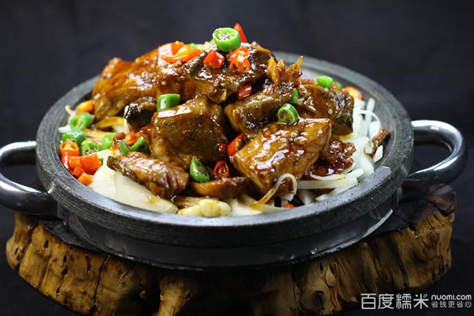 徽商故里(后海店)