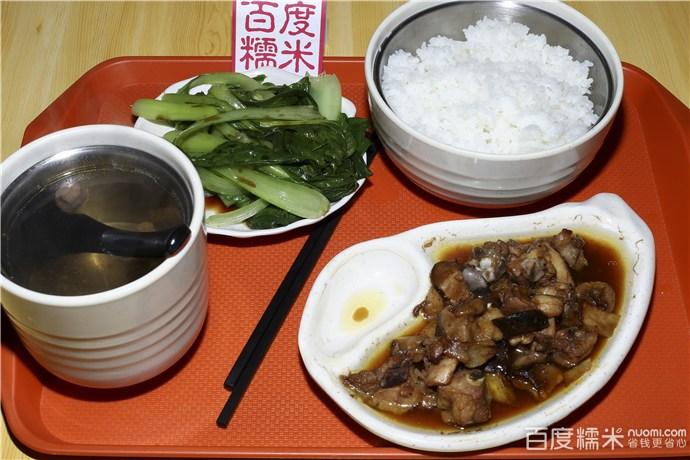 醉香居川菜烧烤