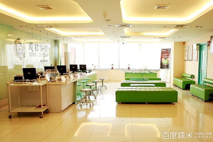 慈铭健康体检中心(长春分院店)