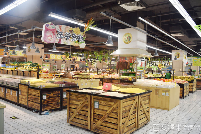 华联超市(吉祥店)