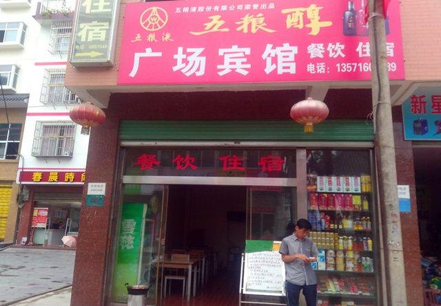 视维摄影(五道口店)