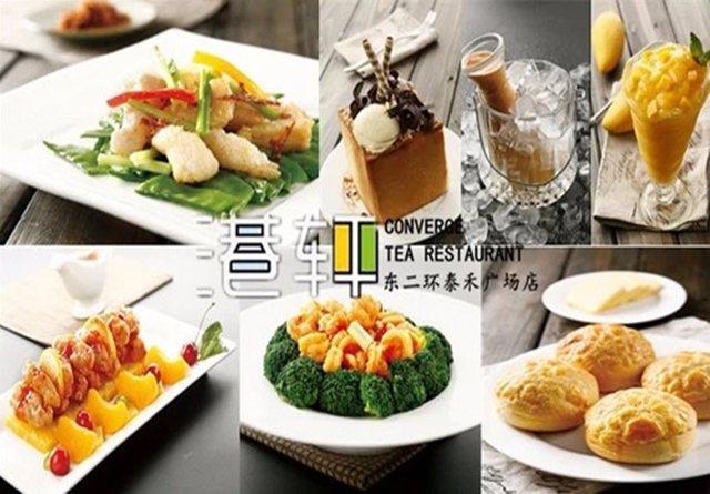 港轩茶餐厅(东二环泰禾店)