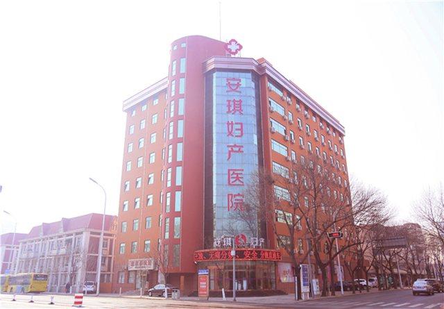 安琪妇产医院