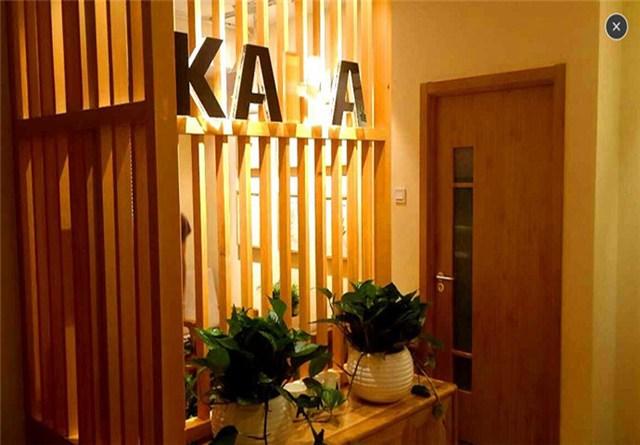KAKA造型(国贸店)