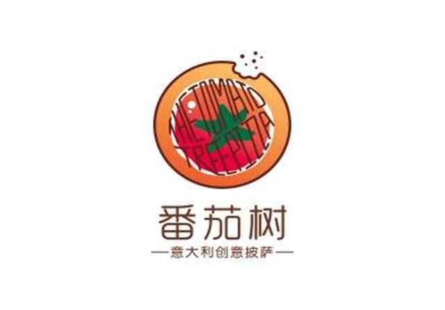 番茄树创意DIY披萨(国瑞城店)