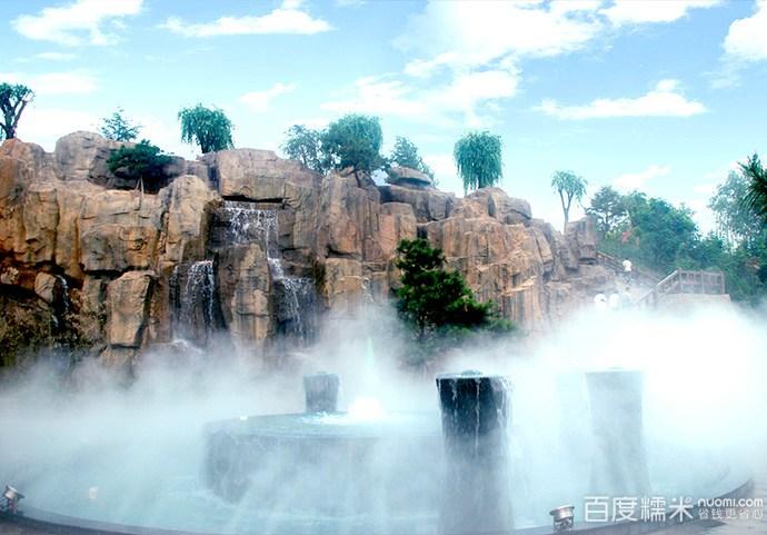 金叶子温泉