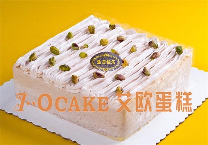 艾欧蛋糕iocake(黄泥塝自提点店)