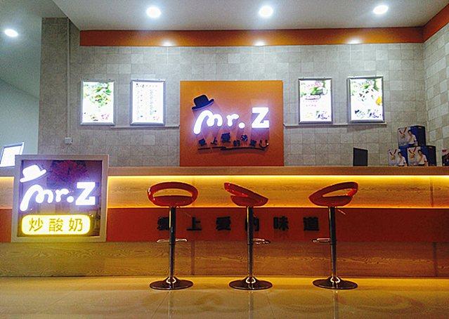 Mr Z炒酸奶