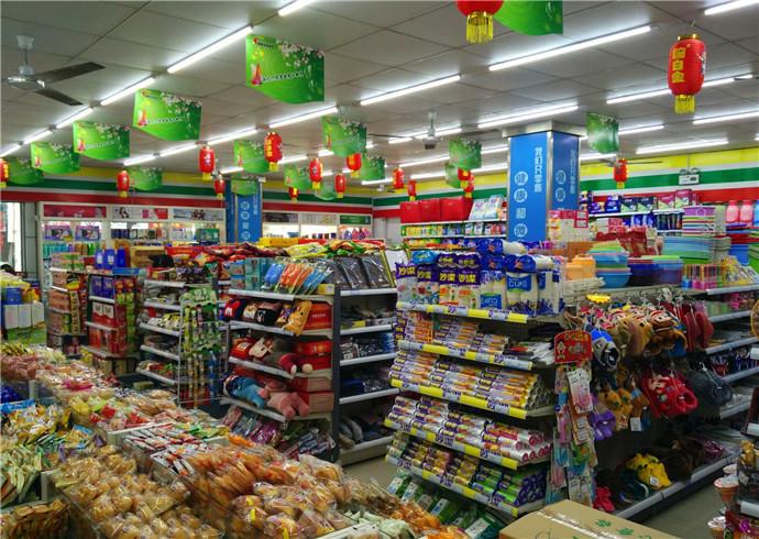 惠康超市(月山店)