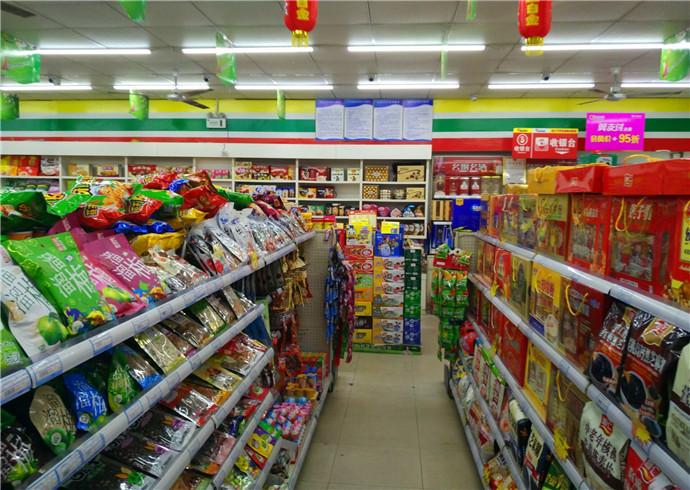 惠康超市(新渡店)