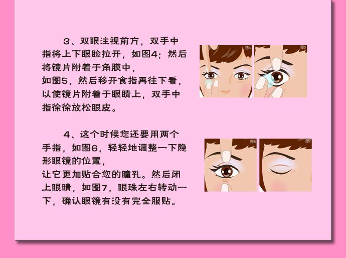 济南茂昌眼镜(银座邹城店)