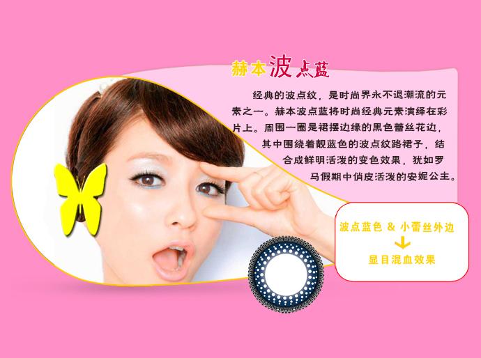 济南茂昌眼镜(银座东营一店)
