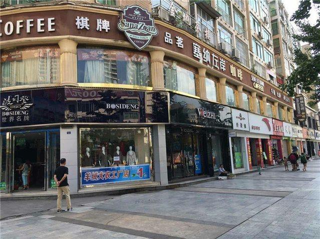 塞纳左岸咖啡(大英店)