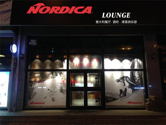 NORDICA LOUNGE