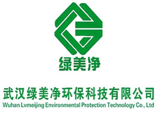 绿美净环保