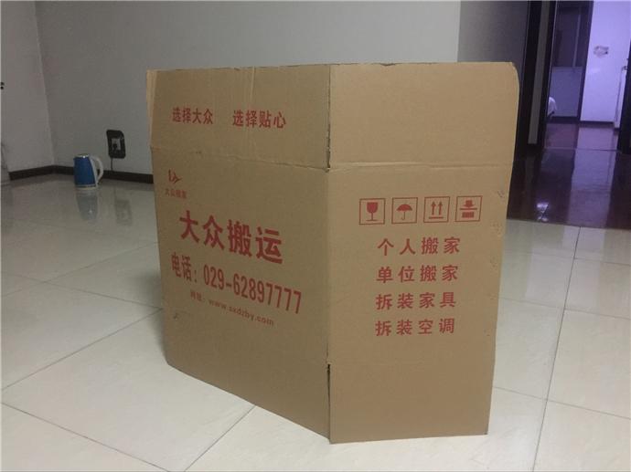 大众搬家(朱宏路鸵鸟王大厦店)