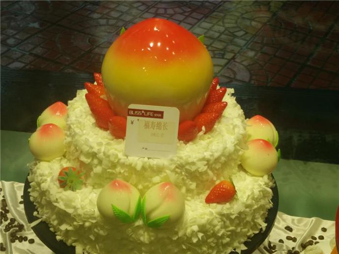 宝利来蛋糕(东十字店)