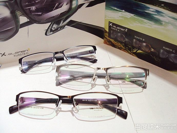 一致眼镜(丰乐店)