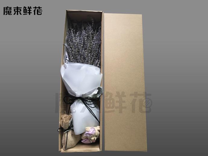 魔束鲜花(东风新城店)