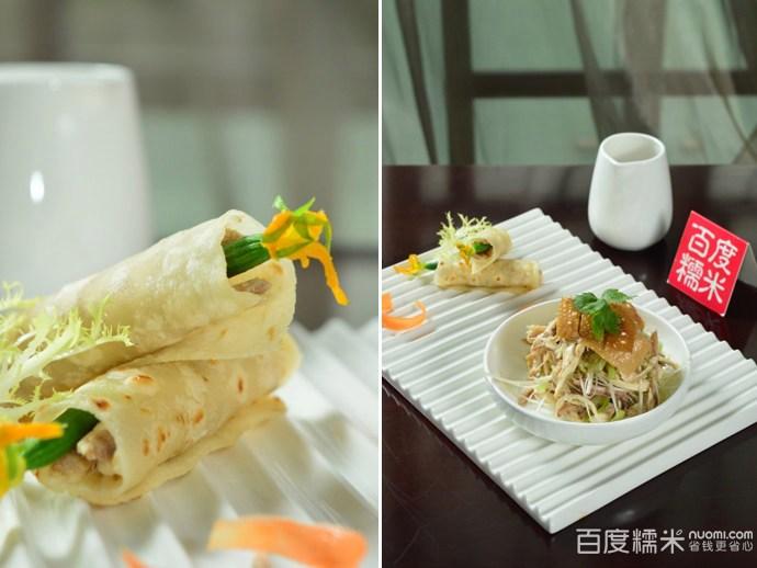威斯汀中国元素餐厅