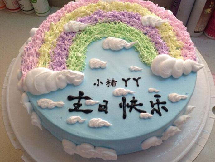生日蛋糕都是纯手工图片