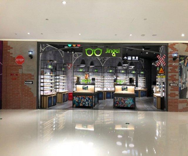 镜客眼镜(北京合生汇店)