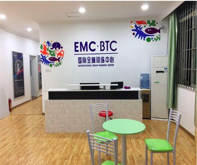福州EMC国际全脑训练中心