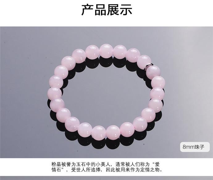 石头记(武汉店)