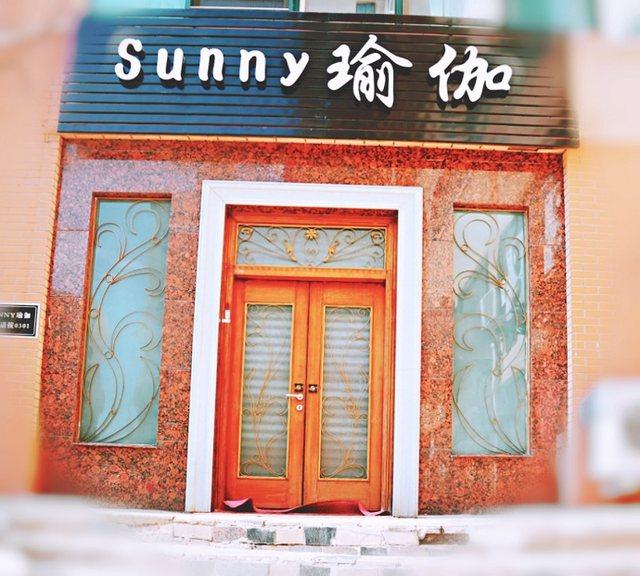 Sunny瑜伽