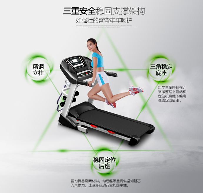 舒华健身·养身器材(东岗东路店)