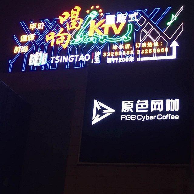 唱响量贩式KTV(万江店)