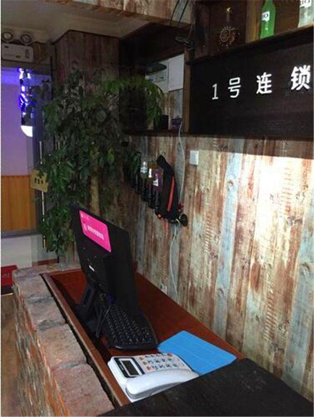 1号连锁(京溪南方医院店)