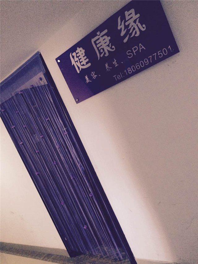 武汉市黄陂区木兰平海桑园