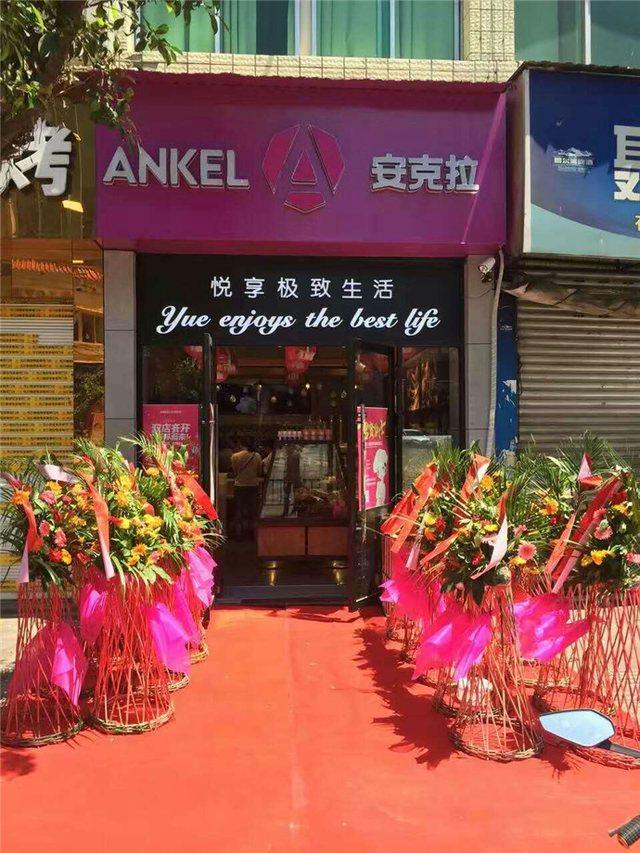 安克拉蛋糕连锁(步行街店)