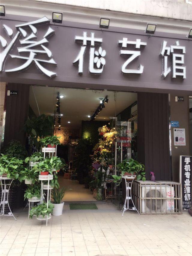 苗芳堂专业祛痘祛斑(泉港店)